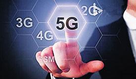 2018开启5G元年 全球供应商面临问题:5G怎么挣钱?