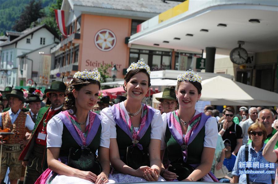 (XHDW)(1)奥地利水仙花节举行巡游活动