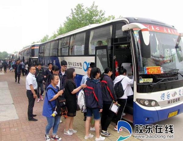 结束考试的海阳市考生依次登上交运快车