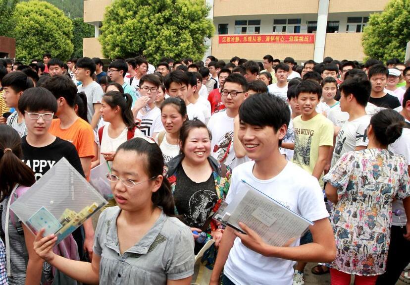 考生考后不要过度放松 老师建议学学怎么报志愿
