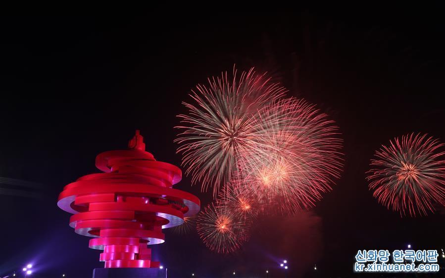 칭다오서 라이트쇼&amp;middot;불꽃축제 거행<br/>
