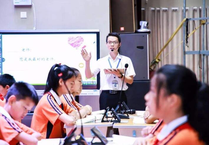 山东发文鼓励社会力量兴办教育