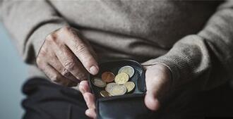 养老金迎来新制度 老有所养更安心