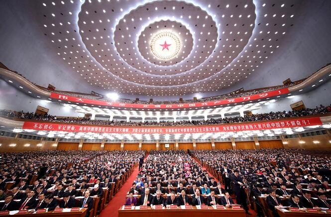 """""""大就要有大的样子""""——献给中国共产党成立97周年"""