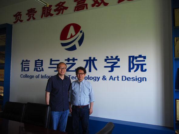 朱副院長(左)と筆者