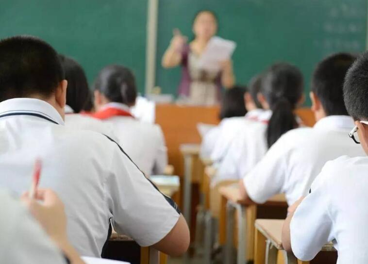 山东中小学暑假严禁上课补课 教育厅公布举报电话