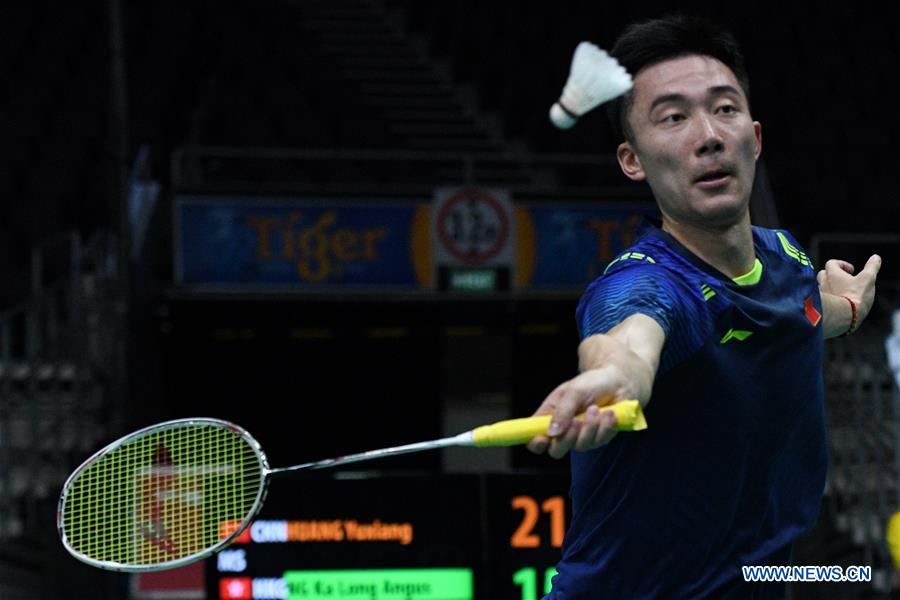 Huang Yuxiang of China hits a return during the men's singles second round match against Ng Ka Long Angus of China's Hong Kong at 2018 Singapore Badminton Open held at Singapore Indoor Stadium in Singapore, on July 19, 2018. Huang Yuxiang won by 2-1. (Xinhua/Then Chih Wey)<br/>
