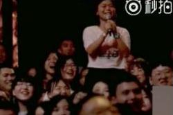 王菲综艺首秀被尴尬表白:我是你女儿的粉丝