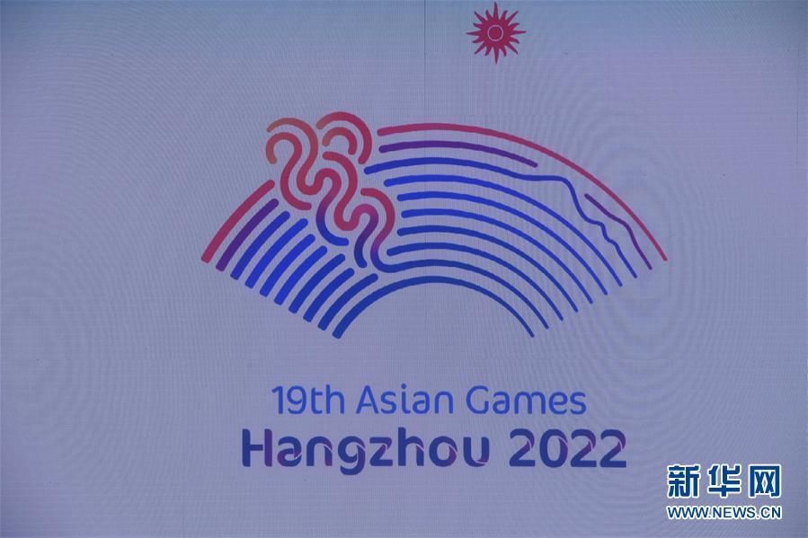 2022년 제19회 항저우아시안 게임 휘장.
