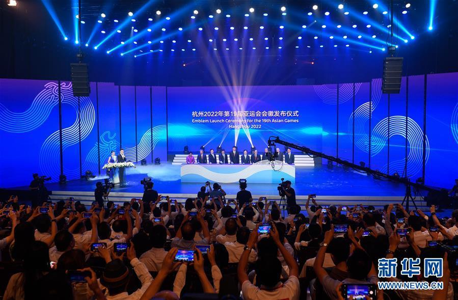 8월6일, 2022년 항저우(杭州) 아시안 게임 휘장 발표식이 저장성(浙江省) 항저우시에서 열렸다. 사진은 2022년 제19회 항저우 아시안 게임 휘장 발표식 현장이다.<br/>