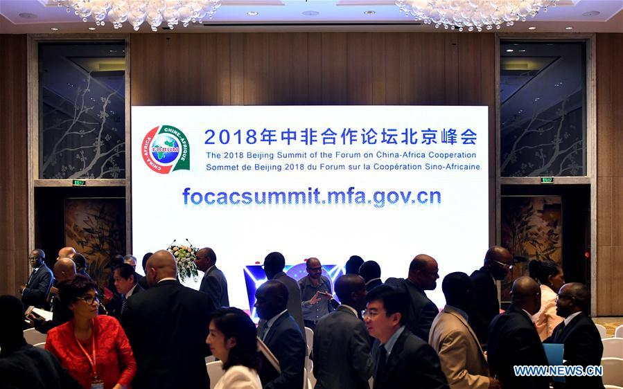 Photo taken on Aug. 8, 2018 shows the launching ceremony of an official website (focacsummit.mfa.gov.cn) of the Forum on China-Africa Cooperation (FOCAC) Beijing Summit 2018, in Beijing, capital of China.