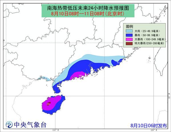 热带低压3_副本.jpg