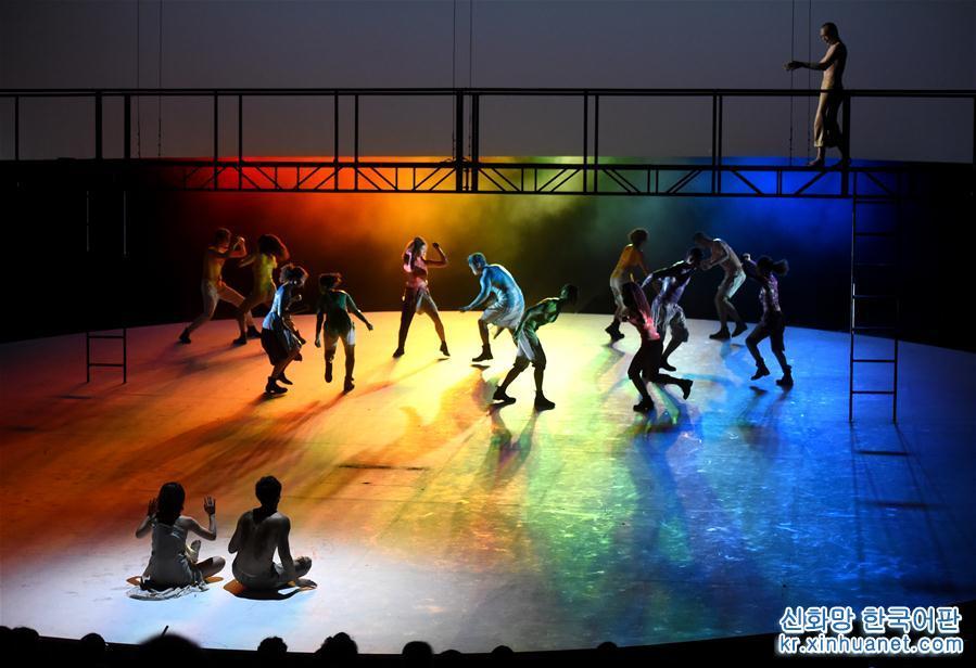 (文化)(1)国家大剧院制作莎士比亚话剧《暴风雨》在京首演