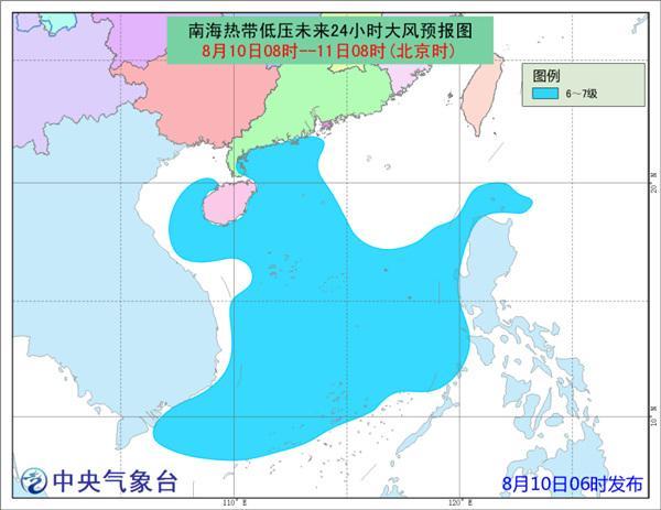 热带低压2_副本.jpg