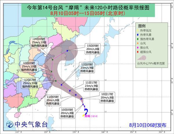 热带低压4_副本.jpg