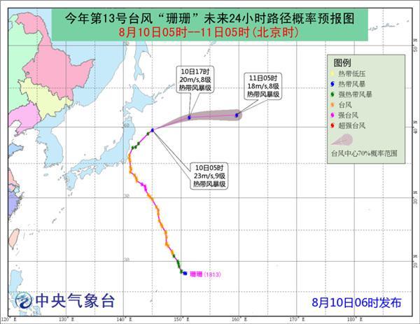 热带低压5_副本.jpg