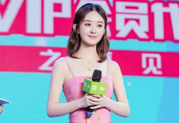 赵丽颖哽咽感谢影迷 透露新角色没有主角光环