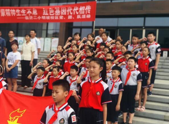 临沂兰山掀起红色基因传承热潮