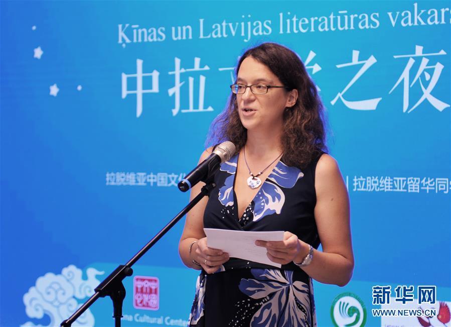 "(XHDW)""中拉文学之夜""活动在拉脱维亚举行"