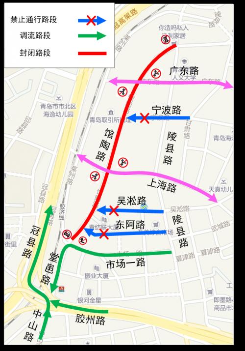 馆陶县城街道地图