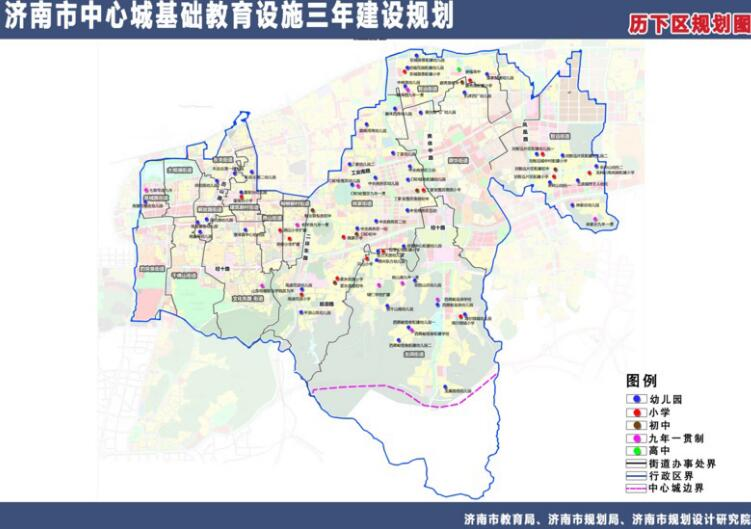 济南中心城3年内将新建385所学校!从幼儿园到高中都有