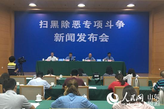 山东省检察机关曝光5起涉黑涉恶典型案件