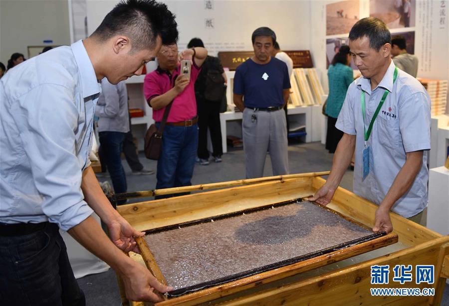 9月13日,来自安徽泾县的工匠在博览会上演示宣纸制作工艺。<br/>