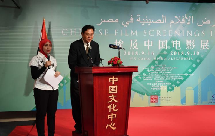 """""""埃及中国电影展""""在开罗开幕"""