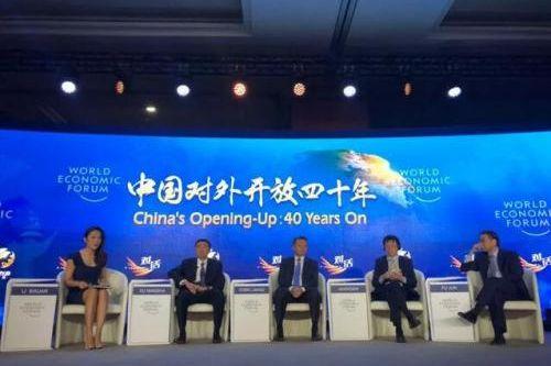 从夏季达沃斯看中国:开放进入全新阶段