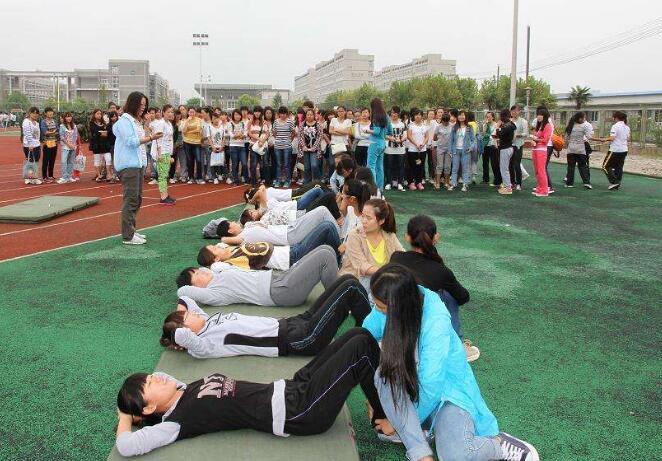 《山东省学生体质健康促进条例》通过
