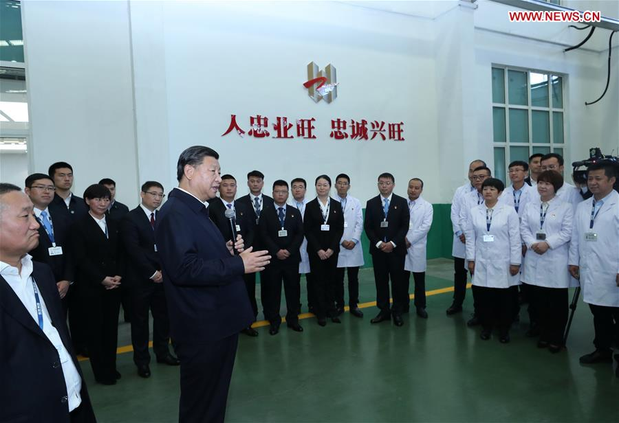 Chinese President Xi Jinping, also general secretary of the Communist Party of China (CPC) Central Committee and chairman of the Central Military Commission, speaks to workers during his visit to Liaoning-based China Zhongwang Holding in northeast China's Liaoning Province, Sept. 27, 2018. Xi started an inspection tour in Liaoning on Thursday. (Xinhua/Ju Peng)<br/>