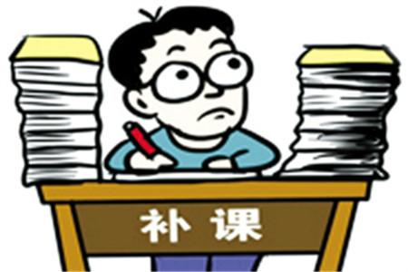 """江西发""""禁补令"""" 严禁中小学违规补课"""