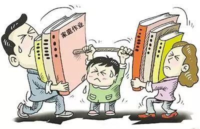 书面作业减少 家长要淡定