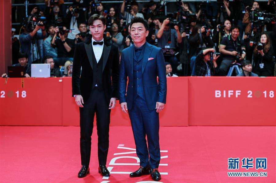 (国际)(4)第23届釜山国际电影节开幕