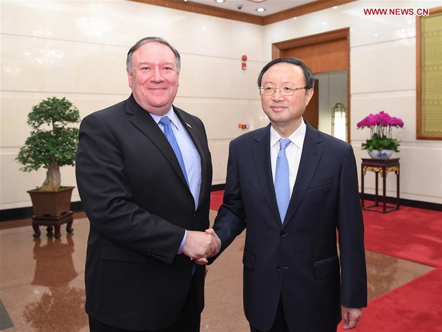 CHINA-YANG JIECHI-U.S.-MIKE POMPEO-MEETING (CN)