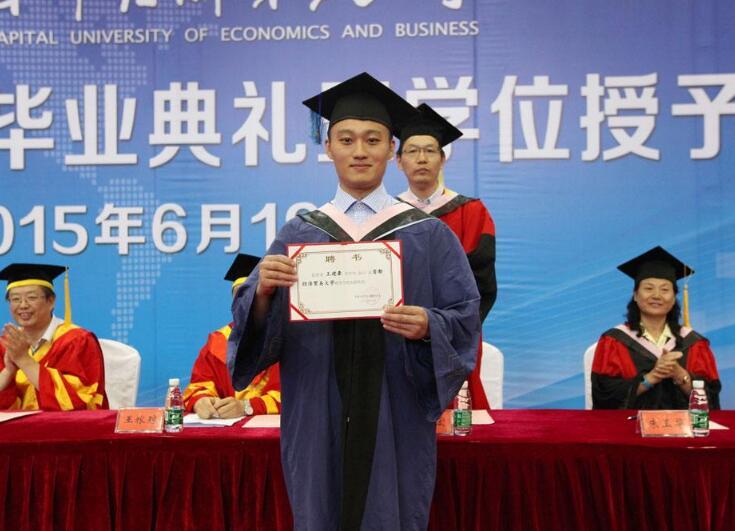 山东省在校研究生超9万 工学农学好就业