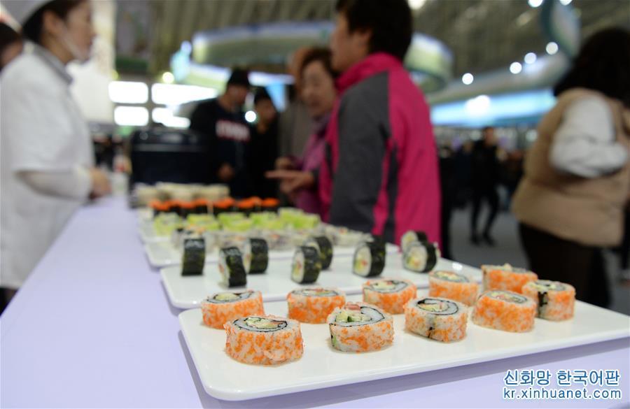 제1회 세계 쌀 페스티벌 하얼빈서 개막