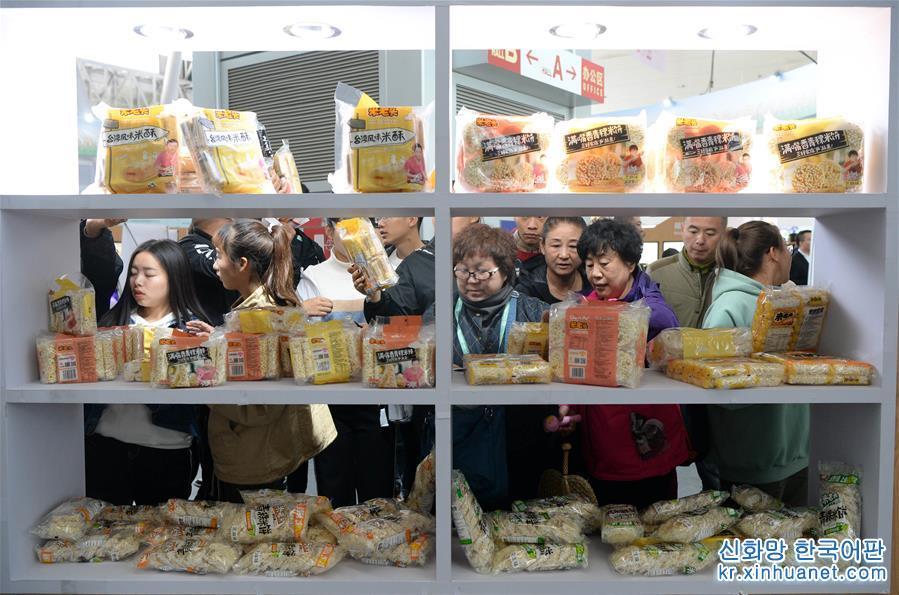 10월10일, 관람객들이 전시회 현장에서 쌀로 만든 식품을 참관하고 있다. 10일, 2018중국&amp;middot;헤이룽장 제1회 세계 쌀 페스티벌(International Rice Festival)이 하얼빈에서 개막했다. 쌀 국제 협력 교류 플랫폼 구축을 취지로 한 이번 &amp;lsquo;쌀 페스티벌&amp;rsquo;에는 일본, 태국, 인도, 미국, 필리핀 등 국가와 지역의 유관 관계자 및 200여개 기업과 농업 과학연구기관이 참가했다. [촬영/신화사 기자 왕카이(王凱)]<br/>