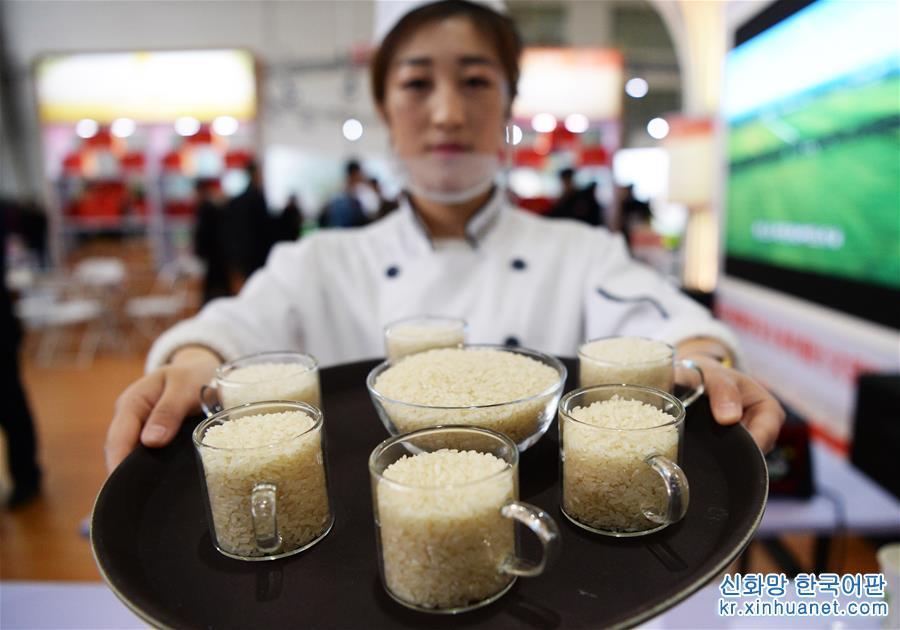 제1회 세계 쌀 페스티벌 하얼빈서 개막<br/>