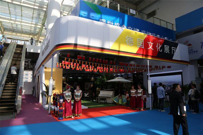 The 7th Shandong Cultural Industries Fair kicks off