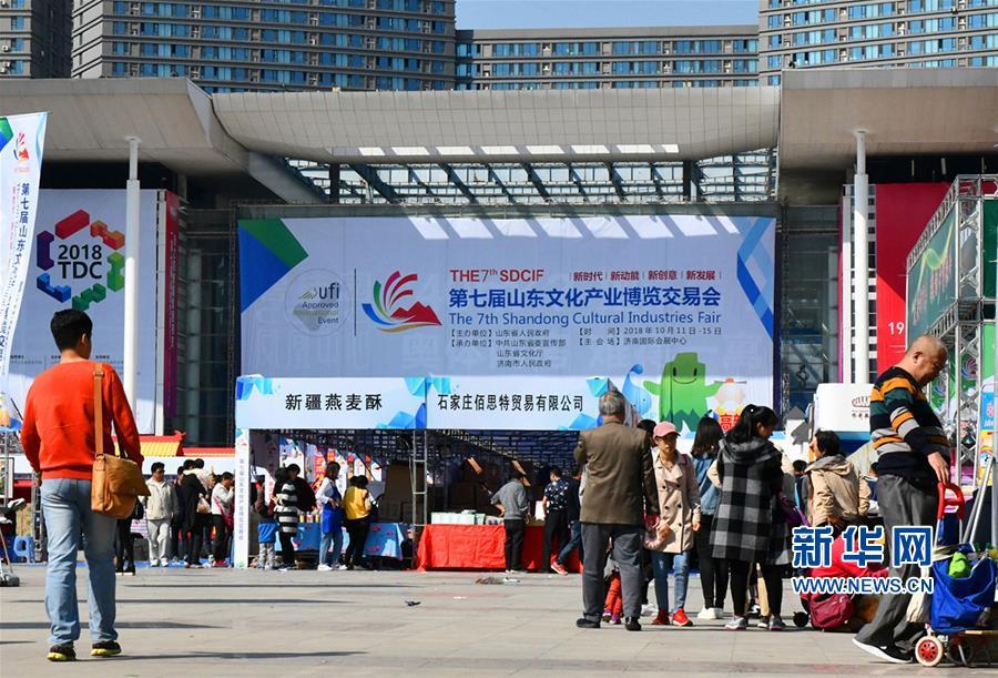 10月11日,参展者在文博会主会场参观。