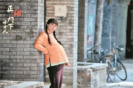《正阳门下小女人》蒋雯丽:一直不觉得自己是女强人