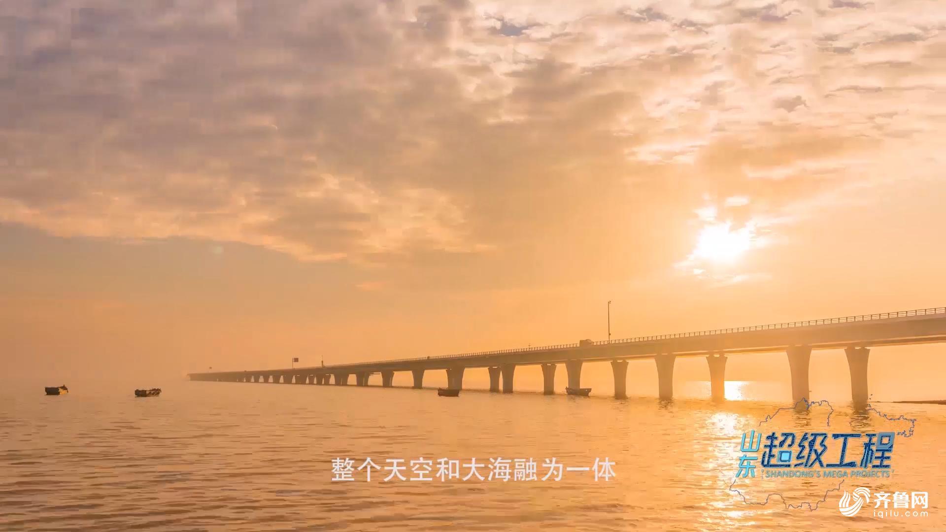 海上长虹001.jpg