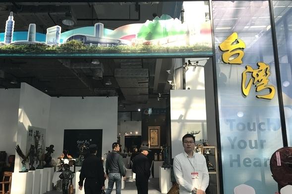 台湾書画作品は山東文博会に出展