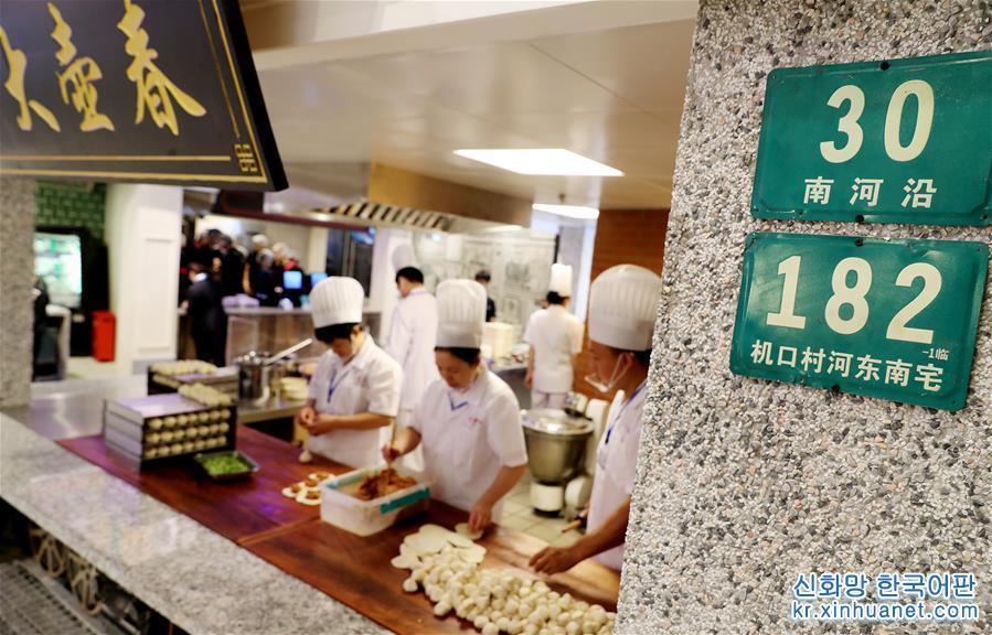 수입박람회서 전통의 맛 음미&amp;hellip;국제컨벤션센터에 &amp;lsquo;상하이 특색 간이음식관&amp;rsquo; 등장<br/>