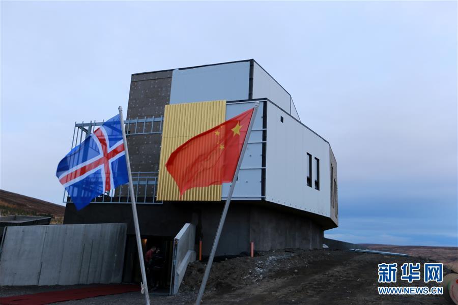 10월18일, 아이슬란드 북부 Karholl에서 찍은 중국-아이슬란드 북극 과학탐사기지.<br/>  중국과 아이슬란드가 함께 건설한 중국-아이슬란드 과학탐사기지가 18일 정식으로 운영을 시작했다. 이로써 중국은 황허(黃河)기지 외 북극 지역에서 또 하나의 종합연구기지을 운영하게 됐다.<br/>