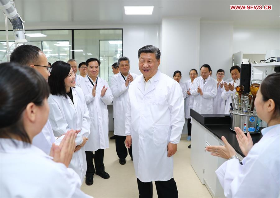 Chinese President Xi Jinping, also general secretary of the Communist Party of China Central Committee and chairman of the Central Military Commission, visits the Traditional Chinese Medicine Science and Technology Industrial Park of Co-operation between Guangdong and Macao in Zhuhai, south China's Guangdong Province, Oct. 22, 2018. Xi made an inspection tour in Zhuhai on Monday. (Xinhua/Xie Huanchi)<br/>