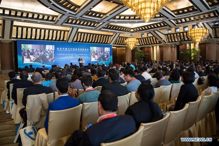 People attend the International Forum on Reform and Opening Up and Poverty Reduction in China in Beijing, capital of China, Nov. 1, 2018. The forum kicked off in Beijing on Thursday. (Xinhua/Zhai Jianlan)<br/>