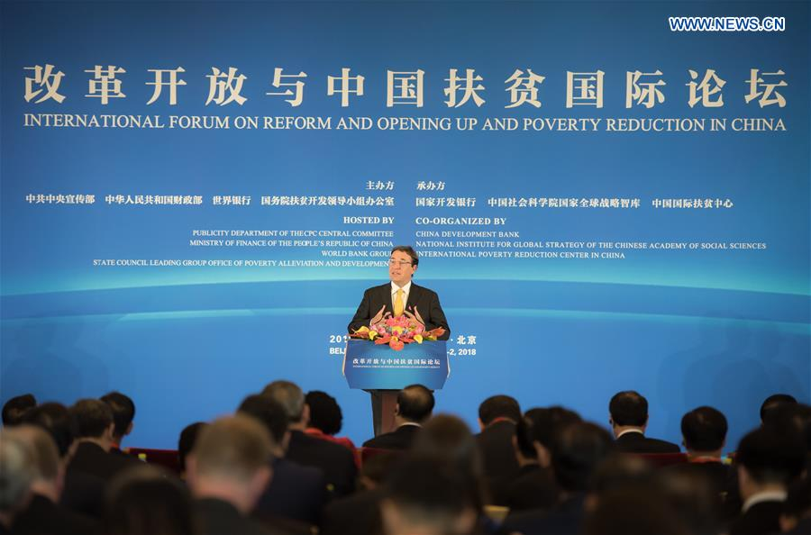 Achim Steiner, administrator of United Nations Development Program (UNDP), addresses the opening ceremony of the International Forum on Reform and Opening Up and Poverty Reduction in China held in Beijing, capital of China, on Nov. 1, 2018. The Forum opened here on Thursday. (Xinhua/Zhai Jianlan)<br/>