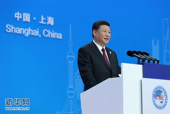 시진핑(習近平) 국가주석이 5일 제1회 중국국제수입박람회 개막식에 참석해 기조연설을 하고 있다. [촬영: 신화사 셰환츠(謝環馳) 기자]